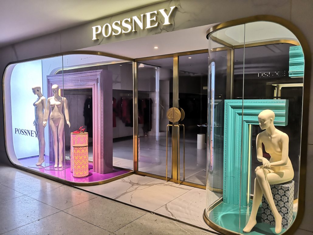 visual merchandising products